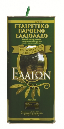 ELEON: Metal container 4ltr